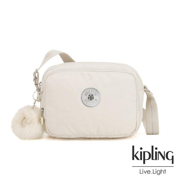 Kipling 優雅米白雙層側背包-SILEN