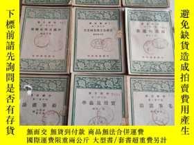 二手書博民逛書店中華文庫罕見初中第一集(鉛筆畫法、毛筆畫法、圓畫的鑑賞、五線譜的