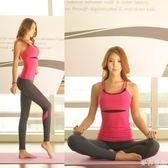 韓版瑜伽服套裝女春夏新款瑜珈服束腿褲顯瘦健身跑步愈加服女  麥吉良品