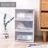內衣收納盒抽屜式整理箱三件套 裝內褲  WD  至簡元素