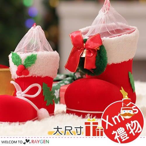 XMAS裝飾聖誕掛飾糖果靴 禮物袋 大尺寸