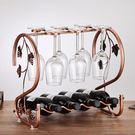 歐式紅酒架創意紅酒杯架擺件家用高腳杯架倒...
