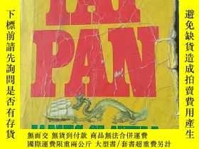 二手書博民逛書店罕見Tai-Pan大班Y252021 James Clavell