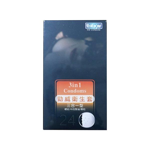 勁威KW 衛生套(三合一型)24入【小三美日】保險套