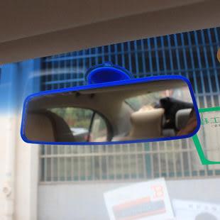 TwinS汽車輔助後視鏡PVC大吸盤式室內鏡平面鏡【顏色隨機發貨】