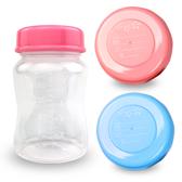 寬口徑奶瓶防漏蓋 母乳儲存瓶 母乳保鮮奶瓶密封蓋-JoyBaby
