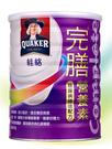 桂格完膳營養素 穩健配方 糖尿病適用 (900g) *1罐 《宏泰健康生活網》