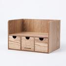 木質森活三抽收納盒-生活工場