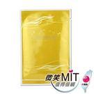 【微笑MIT】Boronia/巴洛尼亞-魚子精華童顏面膜(25ml/5片入) 20202501-13003
