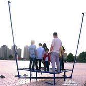 蹦蹦床家用兒童公園跳床成人戶外彈跳床商用蹦極床電動折疊跳跳床YYS     易家樂
