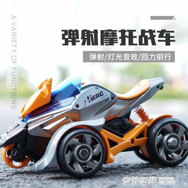 兒童合金二合一彈射力玩具小汽車男孩慣性滑行越野摩托戰車模型 奇妙商鋪