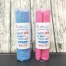 速乾機能巾 2.5倍效率 毛巾 吸水毛巾 浴巾 運動毛巾 快乾毛巾