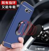 三星S6手機殼S6edge 保護套SM-G9250曲面屏9280全包邊galaxy防摔G9200『艾麗花園』