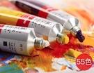 油畫顏料單支管狀...