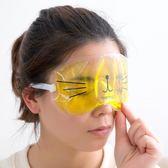 眼罩  夏季冰敷睡覺眼罩卡通睡眠護眼罩男女緩解眼睛疲勞冷敷冰袋·夏茉生活