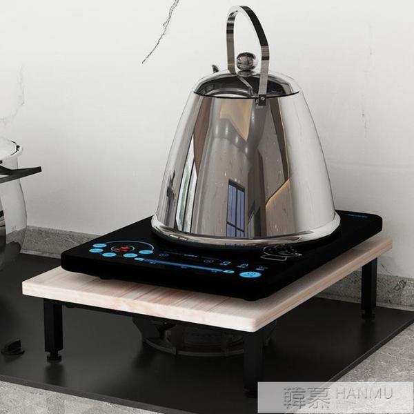 電磁爐支架灶台架子燃氣灶罩蓋廚房微波爐置物架桌面煤氣灶蓋板 萬聖節狂歡 YTL