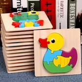 嬰幼兒1-2-3歲木制立體寶寶早教益智力開發 全館免運