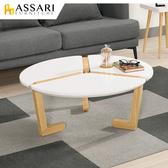 ASSARI-愛格妮絲圓型茶几(直徑90x高36cm)