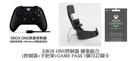 [哈GAME族]優惠組合 Xbox One 藍芽 無線控制器 + 原廠充電線 同捆組+手機架+GAME PASS 1個月 訂閱卡