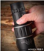 望遠鏡 手機望眼鏡單筒望遠鏡演唱會高倍高清微光夜視手持戶外兒童釣魚 莫妮卡小屋