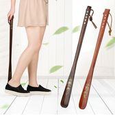 實木質鞋拔子超長 加長長柄鞋拔提鞋器穿鞋器鞋把子鞋抽70第七公社