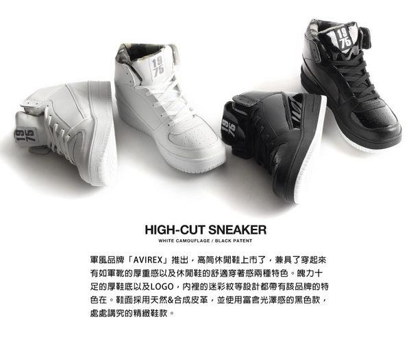 板鞋 高筒休閒運動球鞋 AVIREX