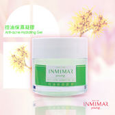 控油保濕凝膠 50g INMIMAR young 台灣自有品牌保養品 調理油脂分泌 淨化毛孔 保濕清爽