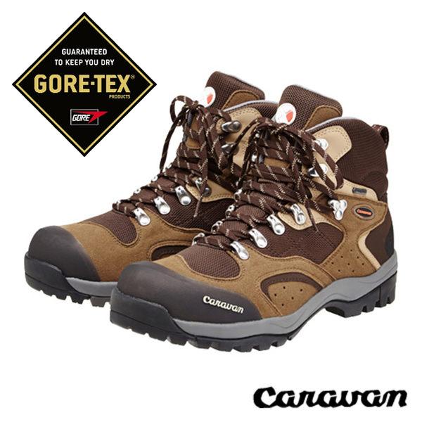 Caravan 男高筒GORE-TEX登山健行鞋/棕/0010106 登山 健行 寬楦