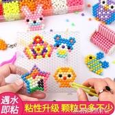 水霧神奇魔法魔珠手工diy兒童水珠製作益智女孩男孩水晶水露玩具 酷斯特數位3c