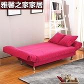 沙發小戶型沙發出租房可折疊沙發床兩用臥室簡易沙發客廳懶人布藝沙發【99免運】