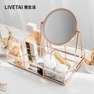 鏡子態生活輕奢金色復古臺式化妝鏡金邊鏡面飾品收納盤歐式鏡子梳妝鏡 小山好物