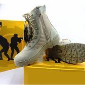 登山鞋 夏季超輕07作戰靴透氣戶外登山靴軍靴男特種兵陸戰術靴軍迷沙漠 萌萌小寵