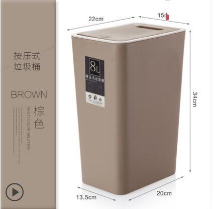 垃圾桶 衛生間垃圾桶帶蓋家用拉客廳臥室創意長方形廁所大號有蓋廚房按壓