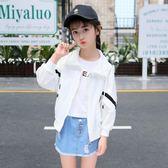 女童夏季新款洋氣韓版防曬衣中大兒童蝙蝠袖皮膚衣外套 QQ1204『愛尚生活館』
