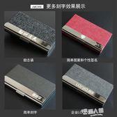 名片夾男式商務高檔男士桌面創意卡盒子個性訂製女式隨身名片盒  9號潮人館