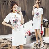 中國風連衣裙小香風時尚少女清新女裝