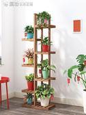 花架 花架子多層室內特價陽臺綠蘿花盆架實木客廳落地式多肉置物架簡約YXS 繽紛創意家居