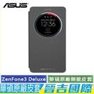 【晉吉國際】ASUS ZenFone 3 Deluxe ZS550KL 原廠透視皮套