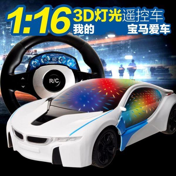 電動遙控車充電男孩遙控汽車兒童玩具車方向盤重力感應漂移賽跑車
