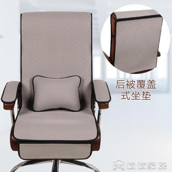 靠背椅墊 墊子透氣涼席坐墊屁墊辦公室久坐椅墊靠墊椅靠背【免運快出】