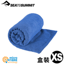 【Sea To Summit澳洲 舒適抗 菌快乾毛巾 XS《盒裝/豔藍》】STSAABTTTEK/吸水毛巾/速乾毛巾
