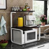 廚房置物架 廚房置物架微波爐架子烤箱架電飯煲收納架調料調味多功能儲物架 igo 歐萊爾藝術館