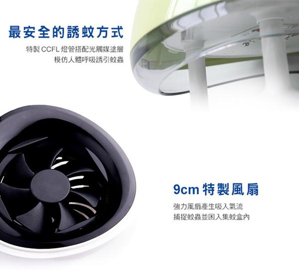 ★inaday's捕蚊達人★光觸媒捕蚊燈 GR-361