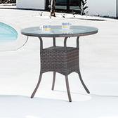 【YFS】約翰休閒桌-80x80x69cm