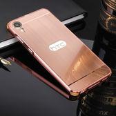 HTC 10 ilfestyle 髮絲紋 鋁合金質感 四角矽膠 防摔手機殼 髮絲紋背蓋 手機硬殼 凸出四角防撞