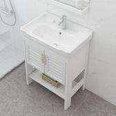 浴櫃 落地式浴室櫃衛生間簡易洗臉盆組合陽台小戶型洗手盆面盆洗漱台池【幸福小屋】