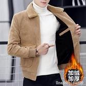 燈芯絨男外套 男士呢子外套秋冬季新款潮流工裝燈芯絨夾克冬裝加絨加厚衣服 瑪麗蘇