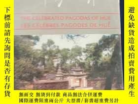 二手書博民逛書店the罕見celebrated pagodas of hue les celebres pagodes de hu