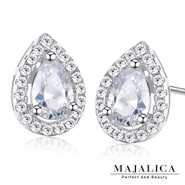 925純銀耳環 Majalica 耳針式「巴黎時尚」耳環 *一對價格* 附保證卡