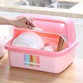 碗柜塑料帶蓋箱餐具瀝水架廚房置物架碗筷收納盒放碗架碗碟架盤子 【免運】